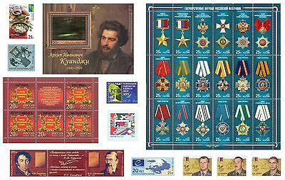RUSSIA 2016 FULL YEAR Set with Titov OVP Genuine, MNH, Free Shipping