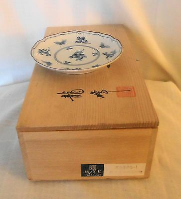 Set of 10 Japanese butterfly decorated dishes, excellent condition signed