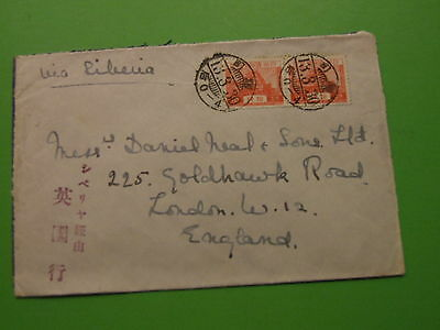 Cover Japan To England 1930  ....  See Postage Offer