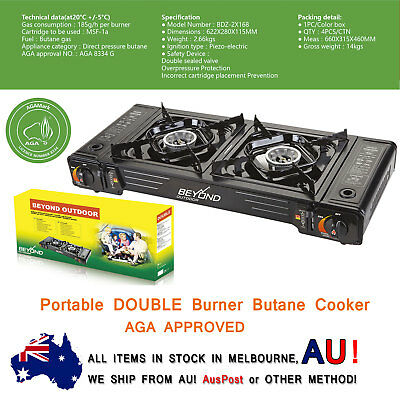 Portable Double (Twin) Gas Camping Butane Burner Cooker AGA APPROVED