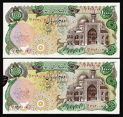 XXX RARE ERROR Iran PAIR P131b 10000 Rials (1980), WITHOUT SEAL UNCIRCULATED