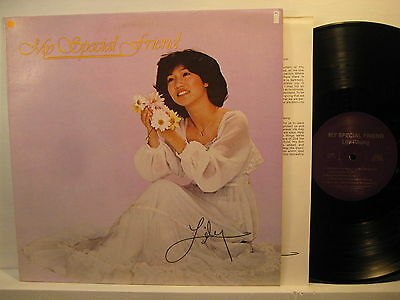 LP- Lily Chung: My Special Friend - 197? USA - 197? ( m ) Gospel