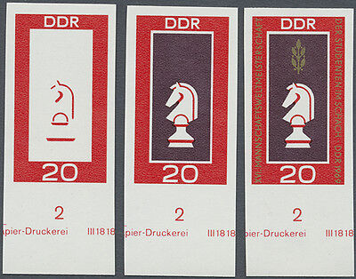 CHess Echecs schach ajedrez Imperforate proofs DDR East Germany 1969