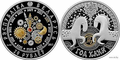 """Commemorative Coin """"The Year of the Horse"""""""