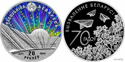 """Commemorative Coins """"The 70th Anniversary of the Soviet People's Victory"""""""