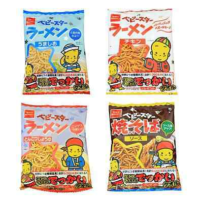 Japanese ramen chips BABY STAR Get 4, 8, 12 or 16 mini-sized bags 4 flavors