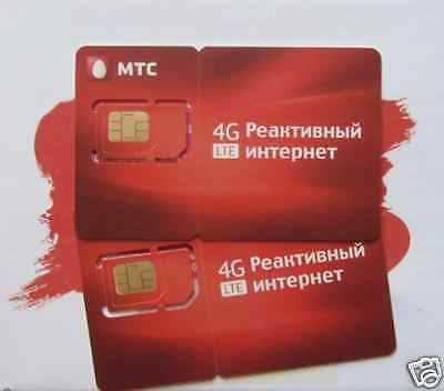 Mtc (Mts) Russian Sim Card - Special New Year Offer - 1=2 - New!