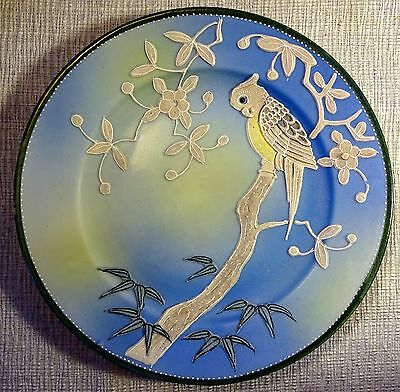 Vtg Moriage Parrot Plate Made in Japan Blue Floral Bamboo