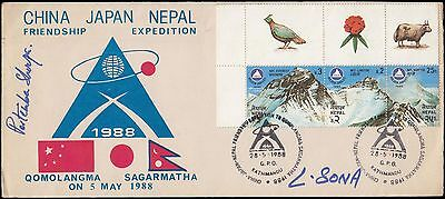 Nepal China Japan Everest Expedition Signed Cover