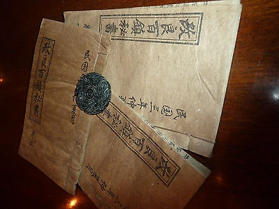Witchcraft Occult Papers And Talisman