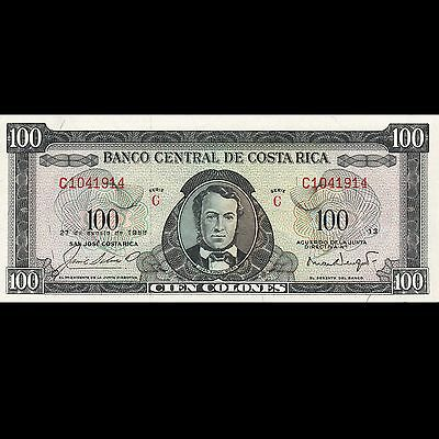Costa Rica 100 Colones P-234a VF Circulated 1968