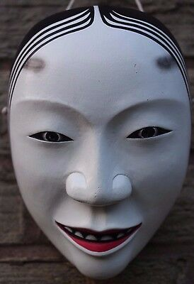Japanese Used Noh Theatre Hand Carved Wood Ko-Omote Mask Beautiful Young Woman