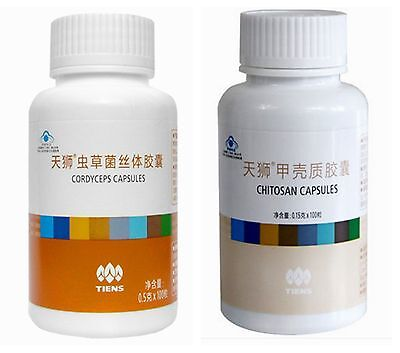 1 Bottle Tiens Cordyceps  Capsules +1 Bottle TIENS Chitosan Capsules