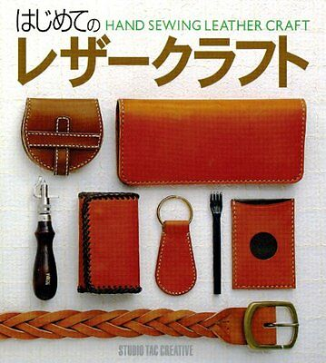 Hand Sewing Leather Craft For The First Time For Bignners Book From Japan