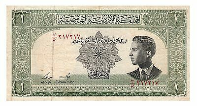 Jordan, beautiful scares notes,1Dinar 1949 P6c, King Hussein Bin Talal 1st issue