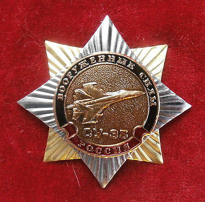 "Russian Badge - Award a star  ""Sukhoi Su-35"""