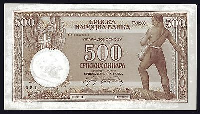 1942 Serbia 500 Dinara Nazi Occupation World War II - Unciculated