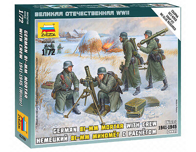 Zvezda - German 81mm mortar with crew - 1:72