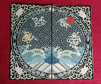 Chinese Female blank Rank Badge with Auspicious symbols Superb Qing embroidery