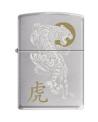 Zippo 6358, Tiger, Brushed Chrome Finish Lighter, Full Size