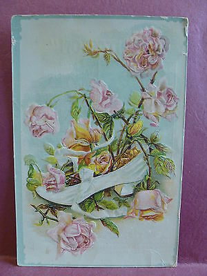 Victorian Trade Card Lion Coffee Woolson Spice Co., Toledo, OH #3