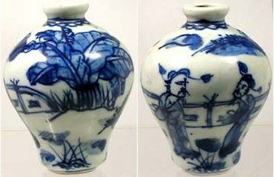 "Antique 19thC China Blue + White ""Ming Style"" Porcelain Snuff Bottle Park Motif"
