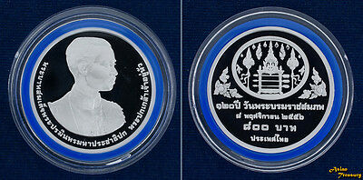 2013 THAILAND 800 BAHT PROOF KING RAMA VII 120th BIRTHDAY Y#NEW SILVER COIN UNC