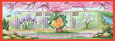 Kazakhstan 2016.Block.The Red Book of Kazakhstan.Flora. Bee. NEW!!!