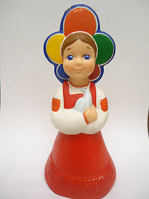 Vintage Ussr Rusian Bubber Doll Toy - XII Youth Festival MOSCOW 1985