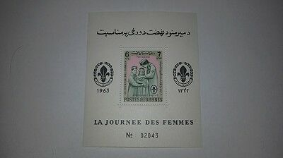 Afghanistan Journee Des Femmes Women's Day Scout 1964 Minisheet 6A. Stamp