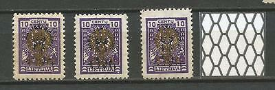 Lithuania Litauen 1926 MH Mi 260X Sc B35 War Orphans iss. You will get ONE STAMP
