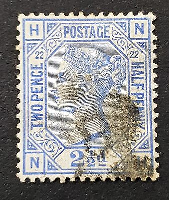 Great Britain UK 1880 Sc # 68 Plate 22 2 1/2p Ultra Used HR Stamp CV £45.00