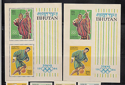 Bhutan 1964 Olympics MS Perf and Imperf Sc 30a mint never hinged