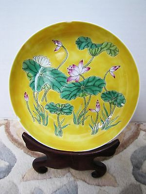 Antique Chinese Qing Dynasty Guangxu 光緒 Porcelain yellow with lotus flowers Dish