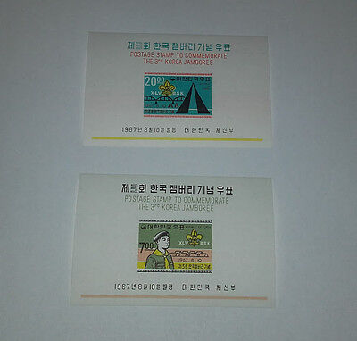 South Korea 3Rd Korean Scout Jamboree 1967 Set Of 2 Minisheet Imperforated