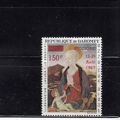 Dahomey 1967  Riccione Show  Sc C60  complete Mint Never Hinged
