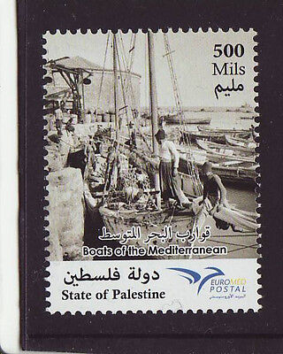 Palestine 2015 MNH - EUROMED - Joint Issue - one stamp