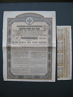 1889 Gold Loan Russia Imperial Russian Government 4% bond 125 roubles Russie