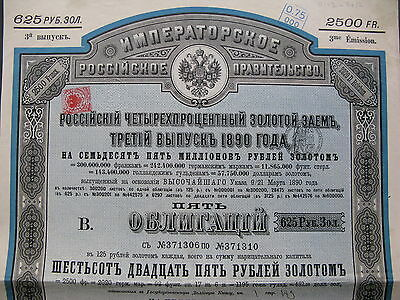 1890 1 for 5 bonds Gold Loan Russia Imperial Russian Government 4% 625 roubles