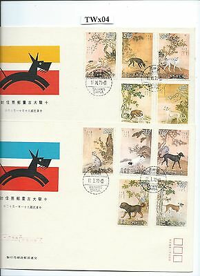[TWx04]Taiwan 1971-72 Ancientt Painting. Two FDC. Very Fine.