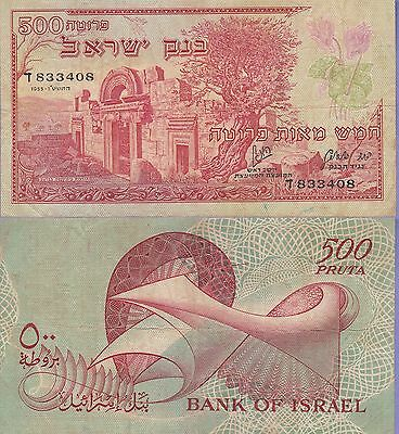 Israel 500 Pruta Banknote,1955-5715 Very Fine Condition Cat#24-A03408