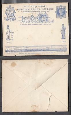 Queen Victoria 1890 Post Office Jubilee Uniform Penny Postage Envelop Only Unuse