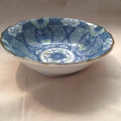 finger bowl...oriental/chinese?