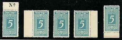 Israel 1948 Stamps Revenue Consular Service 5 Pr. All Tabs Og Mnh B=4500$.exrare