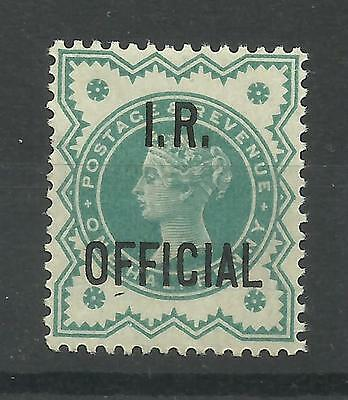 1840/04 Sg O17, 1/2d Blue Green I.R.Official overprint, Unmounted Mint.