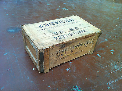 Old Industrial Rustic Wooden Box Timber Storage Case with Lid - 54x34x22cm