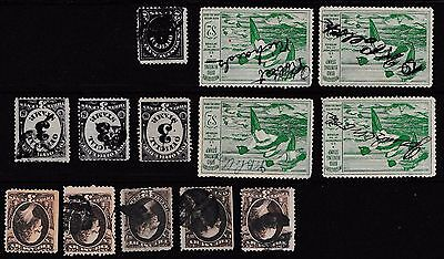 Lot of Official stamps and duck stamps