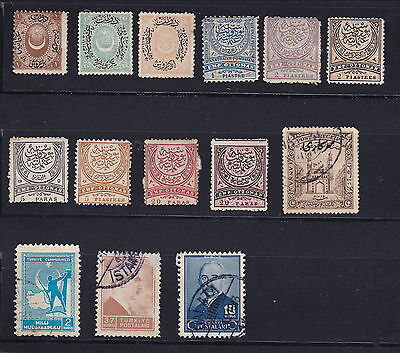 Early Classic Ottoman Empire, Turkey Collection - Nice Value