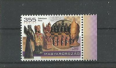 1876.Hungary 2016 TREASURES OF HUNGARIAN MUSEUMS - Chess Museum Pipe Museum  MNH