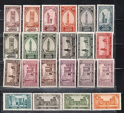 1923-27 French colony stamps, Morocco, 1c to 10fr MH